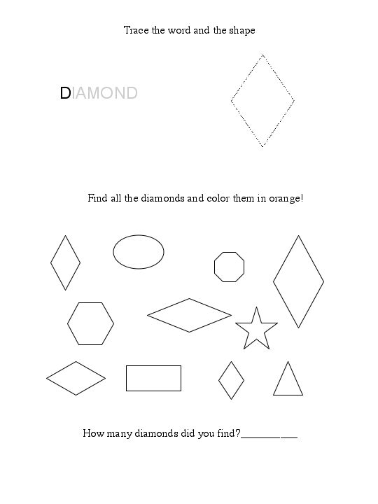 Free Diamond Worksheet