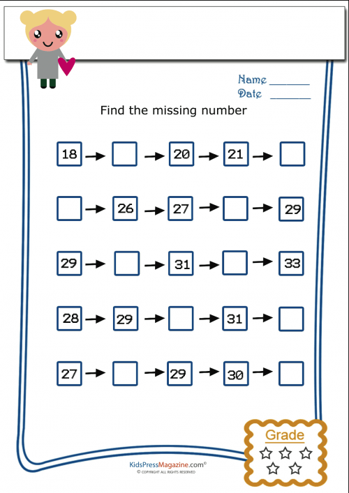 Finding Missing Number — 1