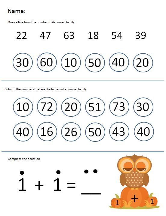 Abeka Printable Worksheets