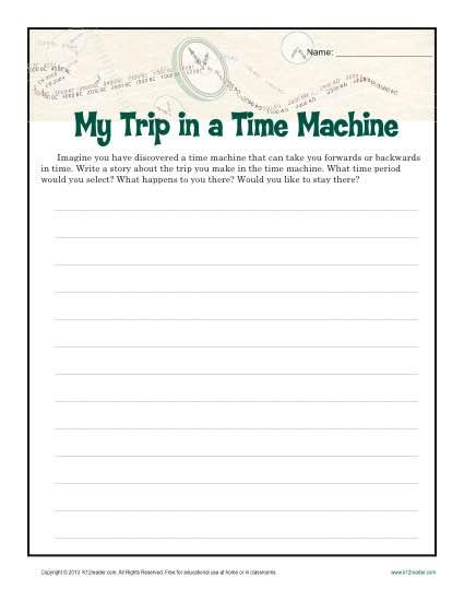 My Time Machine Trip