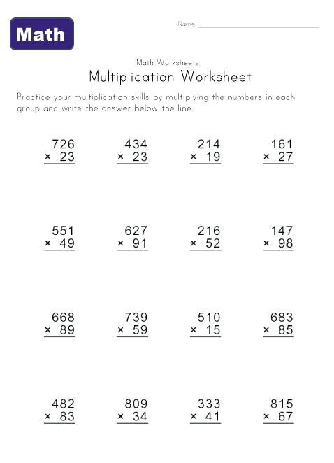Multiplying 2 Digit Numbers Worksheets Hard Multiplication 2 Digit