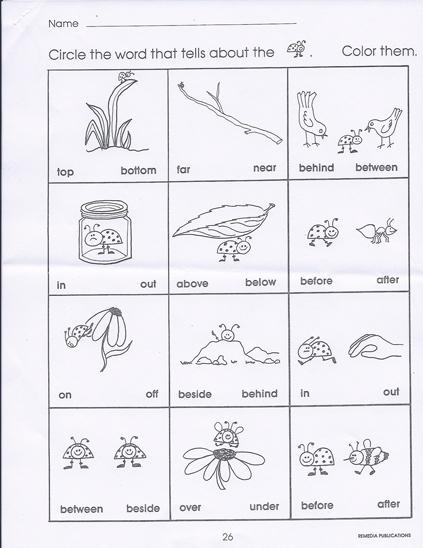 Positional Words Worksheet For Kindergarten Worksheets For All