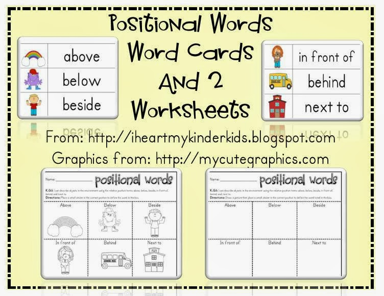I Heart My Kinder Kids  Positional Words Worksheets And Word Wall