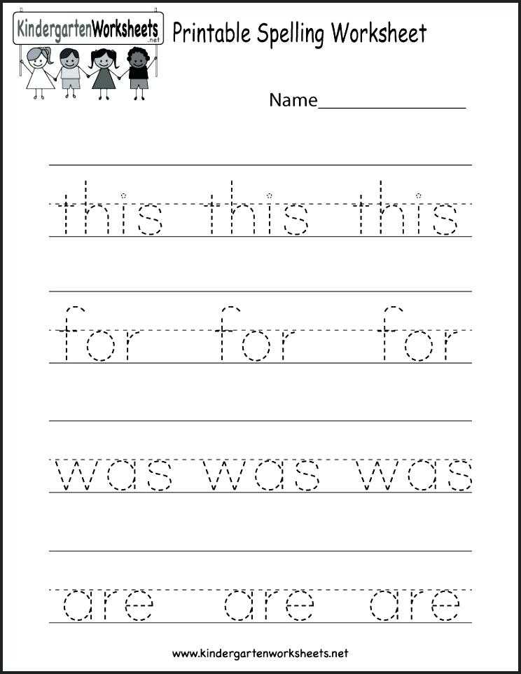 Spelling Worksheets For Kindergarten Printable Printable Spelling