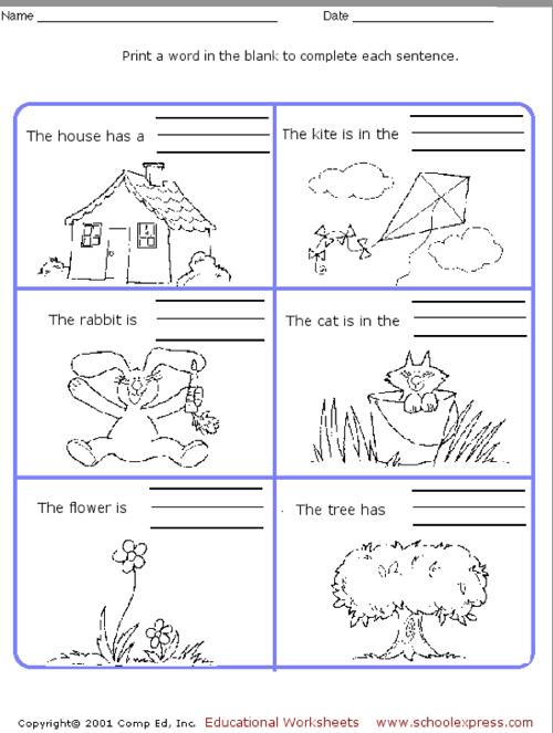 School Express Sentence Worksheet