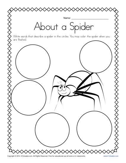 Kindergarten Writing Prompt