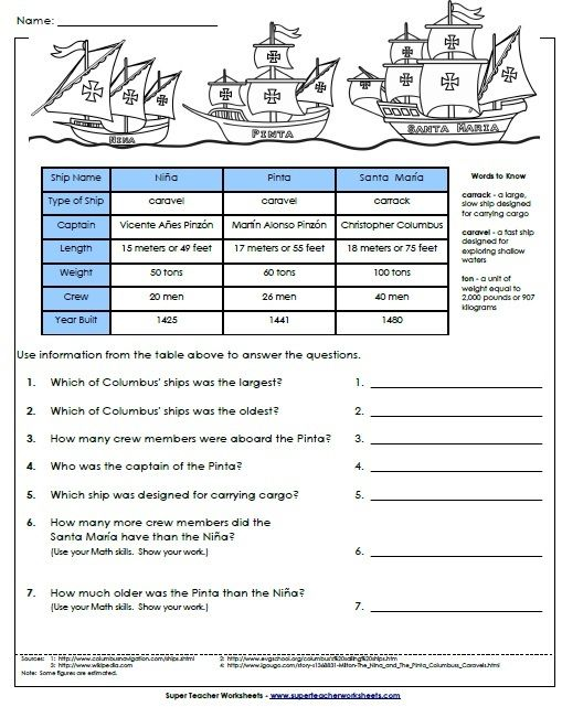 Columbus Day Worksheet