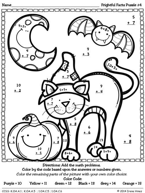 Color By Number Codes  Addition ~ Halloween Puzzles