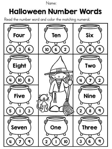 Halloween Math Worksheets (kindergarten)