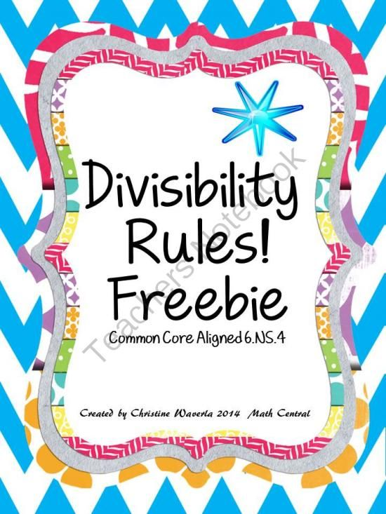 Divisibility Rules! Worksheet Freebie From Math Central On