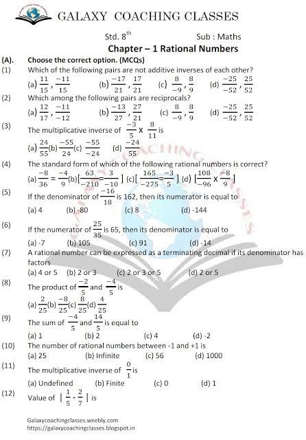 Galaxy Coaching Classes  Worksheet Class 8 Ch