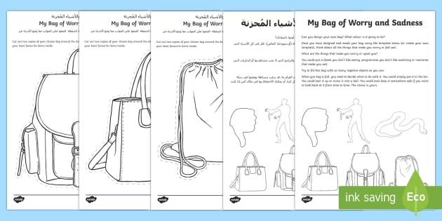My Bag Of Worries And Sadness Worksheet   Activity Sheet