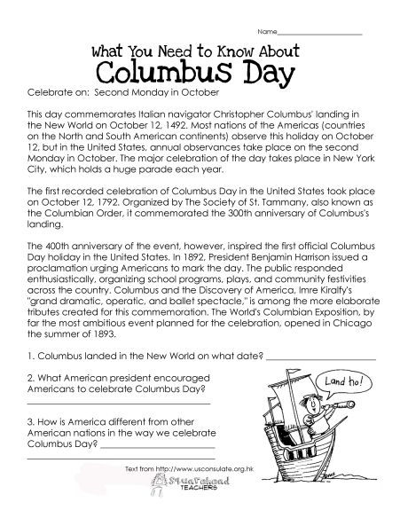 Columbus Day Worksheet For Kids (with Some Comprehension Questions