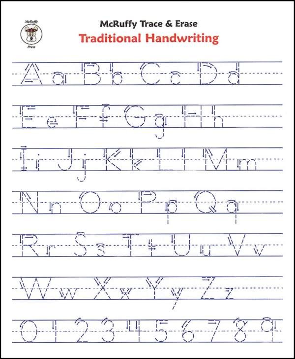 Handwriting Sheets
