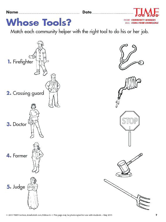 Labor Day Community Helper Lesson Ideas For Grades 1 And 2 The