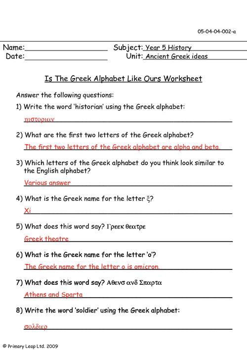 Koine Greek Alphabet Worksheet