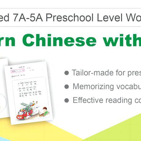 Math Worksheets Grade 2 Upgraded Level Worksheets Math For