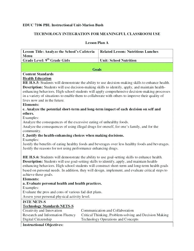 Technology Lesson Plans For High School Elementary Daily Lesson