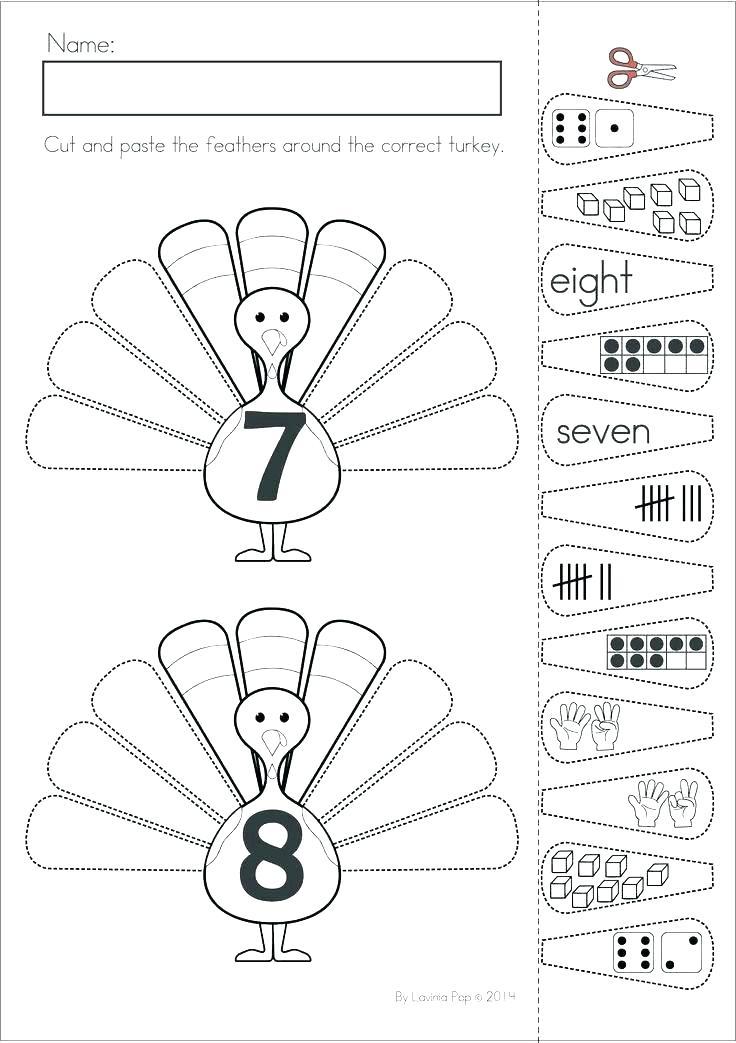 Thanksgiving Mazes Thanksgiving Maze 3 Thanksgiving Math
