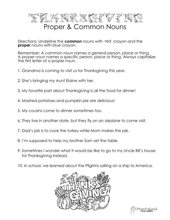 Common Vs  Proper Nouns Thanksgiving Worksheet! Free Download