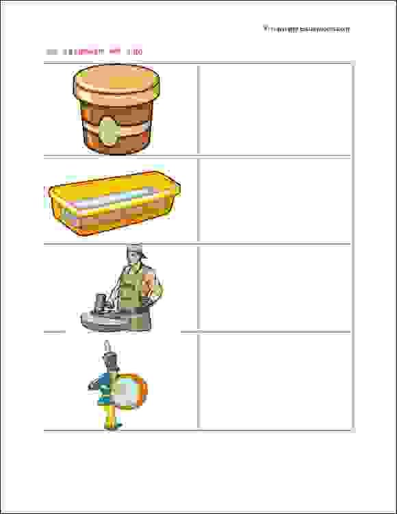 Printable Hindi Worksheets For Senior Kg Kids To Learn And