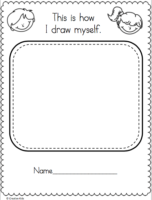 Draw Myself Worksheet