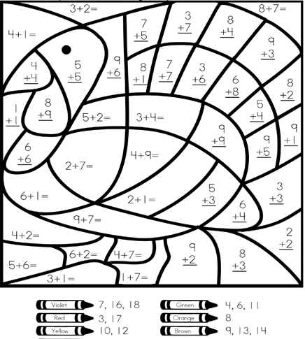 Valentine Math Coloring Pages
