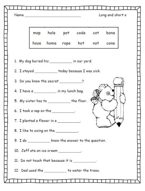 Smiling And Shining In Second Grade  Silent E