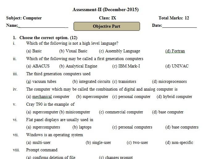 9th Class Computer Test Half Book English Medium