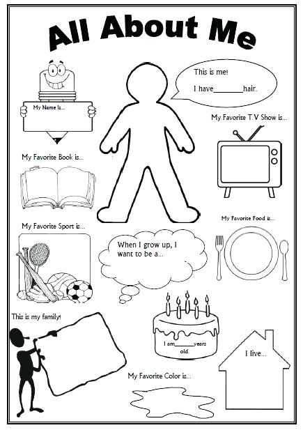 All About Me Worksheet First Day Of School Activity Anatomy