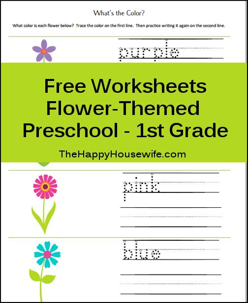 Flower Worksheets  Free Printables
