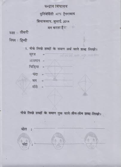 77 Free Download Hindi Worksheets For Class 5 Kv, Class 5