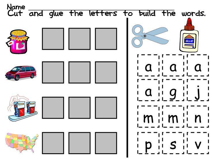 Cut And Paste Kindergarten Worksheets Cut And Paste Kindergarten