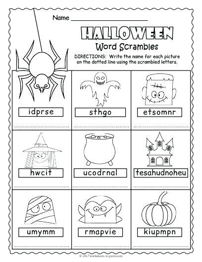 Worksheets Halloween Multiplication 3rd Grade Homework Reading Pdf