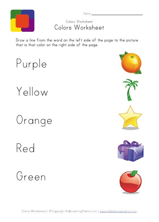 Print Your Color Matching Worksheet