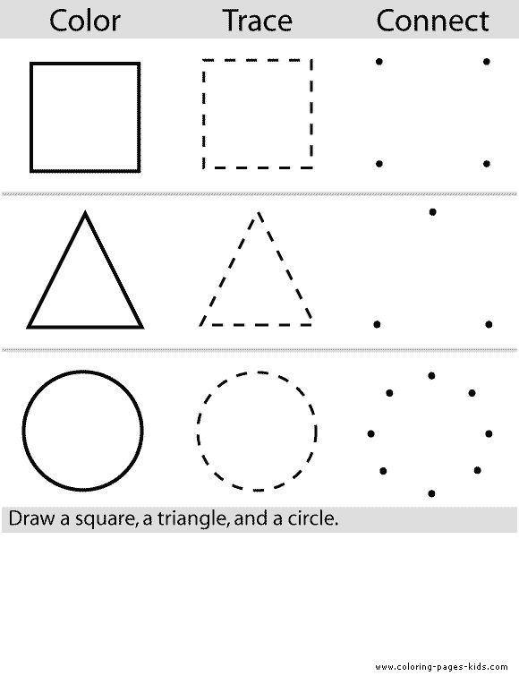 Preschool Color Worksheets