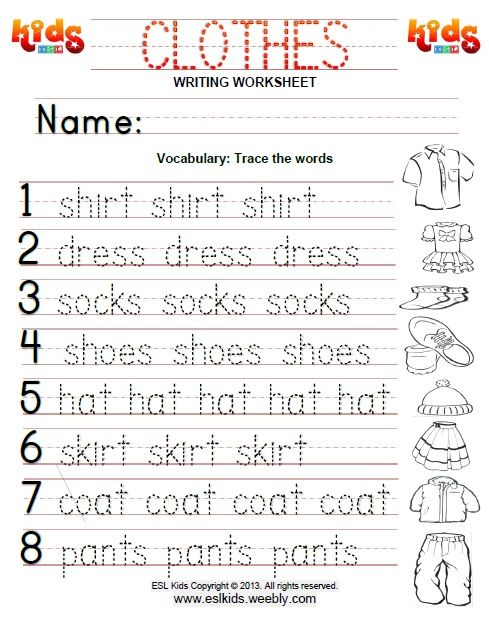 Clothing Kindergarten Worksheet