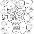 Fun Math Worksheets For 2nd Grade
