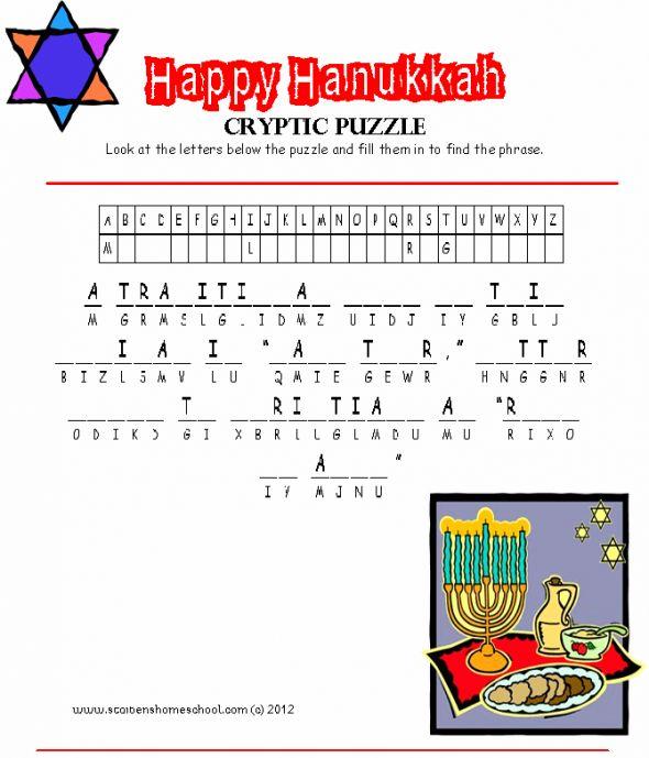 Hanukkah Puzzles Printable 108 Best Hanukkah Worksheets Books