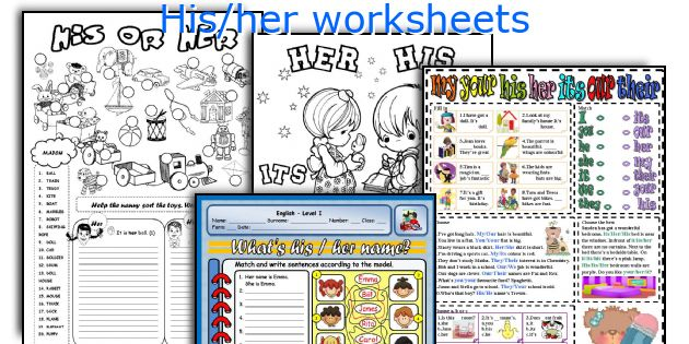 His Her Worksheets