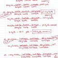 Limiting Reagents Worksheets