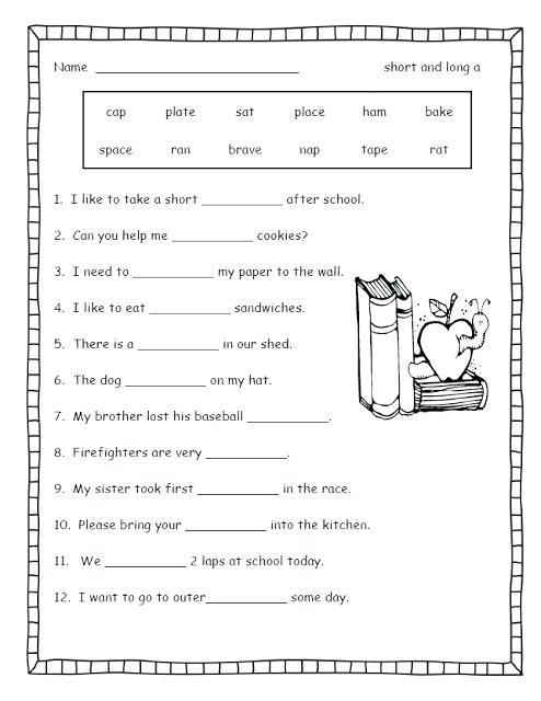 Long Vowel Worksheets 2nd Grade Long Vowel And Short Vowel