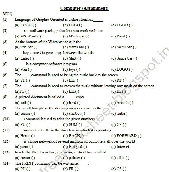 Parts Of A Computer Diagram Free Printable Computer Worksheets For