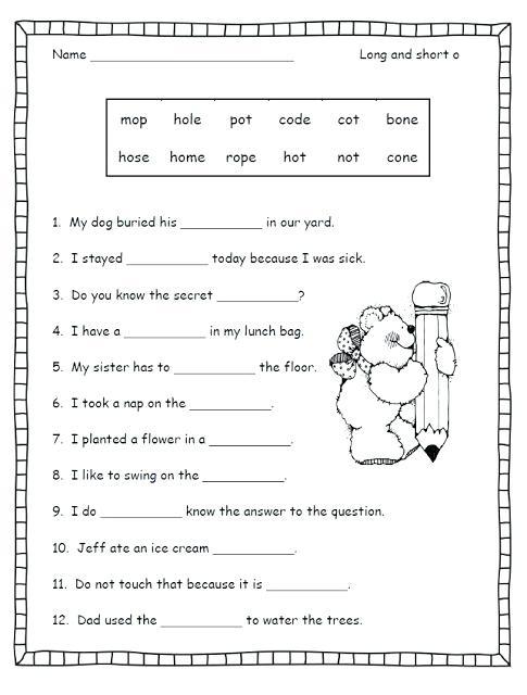 Short U Sound Worksheet Phonics Worksheets Free Practice