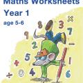 Math Worksheets Year 1