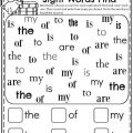 Word Worksheets For Kindergarten