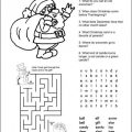 Worksheets For Kids Christmas