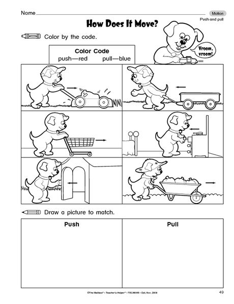 Worksheet How Does It Move