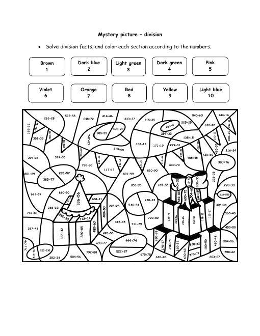 Long Division Coloring Worksheets