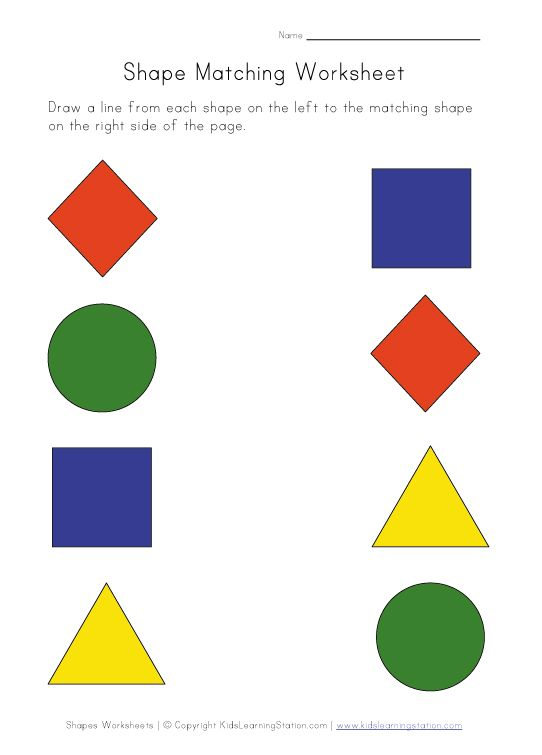 This Worksheet Will Allow Kids To Practice Recognizing Squares